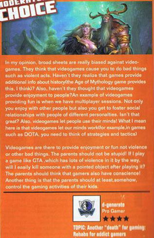 My post(pictured above) appeared in the now-defunct GamesMaster Magazine